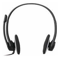 LogitechH330 USB Headset