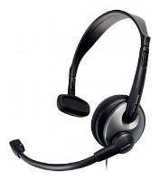 PhilipsPC Headset SHM2000