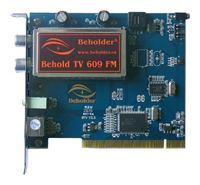 BeholderBehold TV 609FM