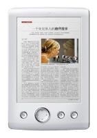 Smart DevicesSmartQ T7