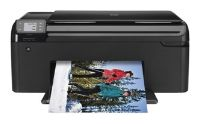HP Photosmart All-in-One Printer - B010b (CN255C)