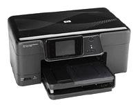 HPPhotosmart Premium (CD055C)