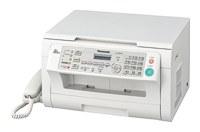 PanasonicKX-MB2020 RU