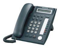 PanasonicKX-NT321